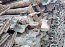 scaffolding scrap