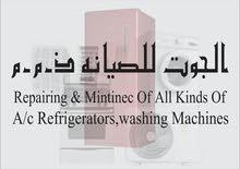 air conditioner repaing
