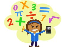 رياضيات ابتدائي - تأسيس ومتابعة