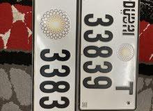 رقم دبي