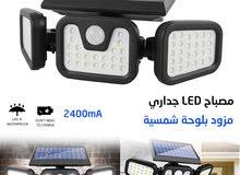 مصباح LED مستشعر للحركة 3في1 يعمل بالطاقة الشمسية مع لمبات قابلة للدوران لتعديل