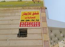 الفروانية ق1ش120 عماره 63 عند دوار مسجد الخرينج