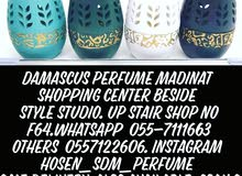 all kind of brand perfume and Arabic perfume and incense and incense burner are