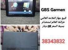 GBS garmen