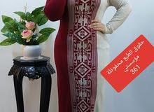 362 فستان شتوي صوف  قياس.....  42...الى....46.....   البيع 15.000
