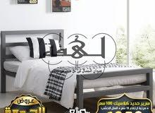 من لهفة عرض شامل سرير بالملة والمراتب