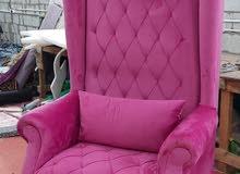 American Sofa