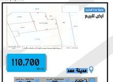 للبيع ارض في مدينة حمد ( شهركان )