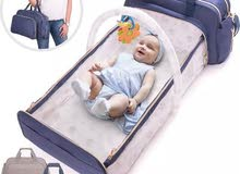 حقيبه لكل ما يخص الطفل وسرير ل الرحلات عمليه جداً