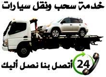 مسقط رافعة سيارات بريك دون نقل مركبات
