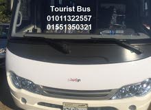 اتوبيس سياحي للايجار 33 راكب