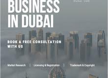 100% OWNERSHIP COMPANY IN UAE !!!!