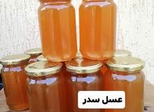 عسل ربيعي طبيعي /عسل سدر /عسل زعتري /عسل مغدي للحلويات