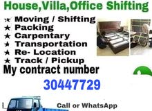 Doha movers Packers call 30447729