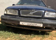 1996 Used 460 with Manual transmission is available for sale