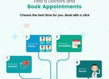 تطبيق هاتف ذكي خاص بالقطاع الطبي معروض للمشاركه أو الاستثمار
