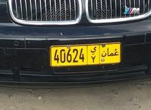 لوحتين رقم سيارة جميل جدآ