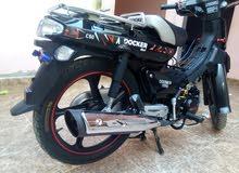 موتور C50 للبيع مبريبريا