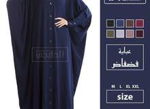 عبايات حجاب شرعي ماركه خليجي الغنيه عن التعريف
