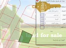 قطعه ارض للبيع في الاردن - عمان - ابو نصير بمساحه 553م