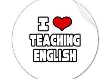 مدرس  خصوصي لغة انجليزية في المنازل لكافة المراحل الدراسية