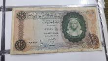 10 جنيه مصريه للبيع