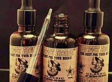beard oil  يقاوم على انبات اللحيه
