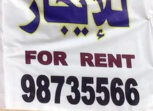 apartment in Al Ahmadi Sabahiya for rent
