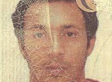 ماجستير هندسة إتصالات الياف ضوئية خريج ماليزيا