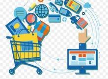 خدمة التسوق من الاسواق الالكترونيه العالميه