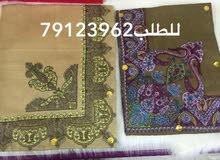 مصار نص تورمه ب7ريال
