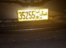 رقم 35255/ب
