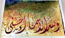 لوحة قرآنية أصلية بالألوان الزيتية
