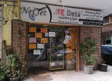 محل تمليك + نشاط تجارى للبيع بجميع المعدات والأجهزة