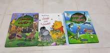 للبيع عدد 3 كتب للاطفال تعليميه