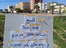 ارض بمدينة تازة