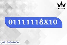 01111118x10. vip