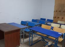 درج مدرسي مقعدين وطاولات مكتب