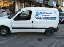 مؤسسه الصحة لفلاتر المياه