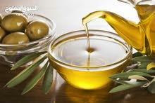 oils for saleeee