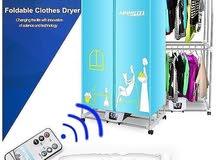 الخزانه الكهربائي لتجفيف الملابس في نصف ساعه