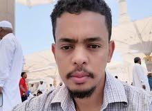 محاسب سوداني  ابحث عن دوام جزي