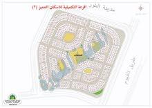 أرض للبيع بسعر لقطه بمسلسل 2 تكميلي بحدائق اكتوبر بجوار صن كابيتال