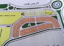 قطعة أرض بالتجمع بيت الوطن امتداد النرجس A مساحة 466م