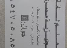 معلم لغه انجليزيه مصري