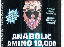 Amino 10,000