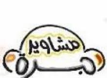 توصيل مشاوير في جدة