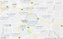 4 Bedrooms rooms  apartment for sale in Irbid city Ghorfat Al Tejara