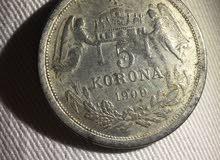 عمله KORONA تعود لسنة ال 1900 للبيع