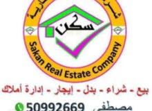 للبيع   بيت في   مبارك الكبيره